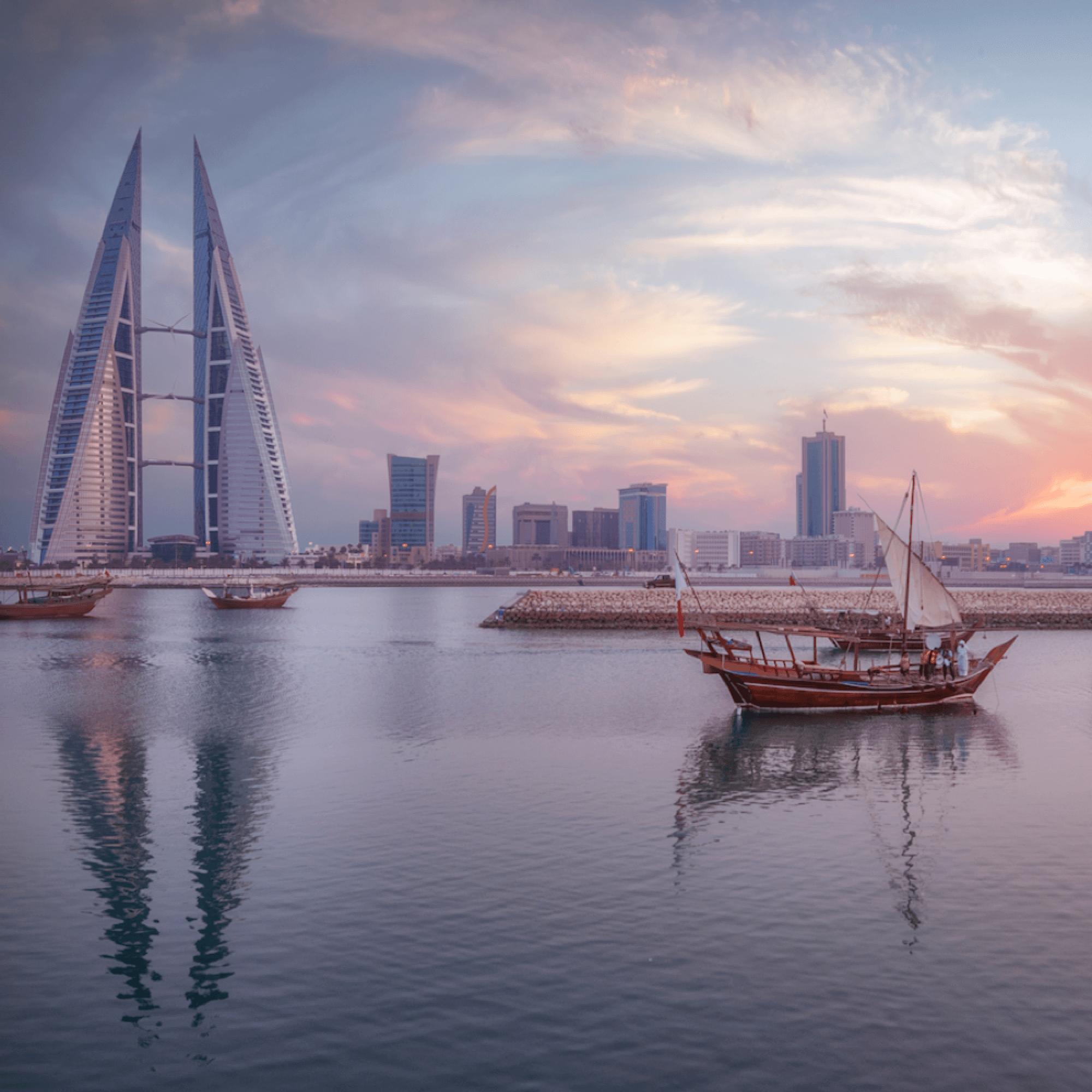 Bahrain.com