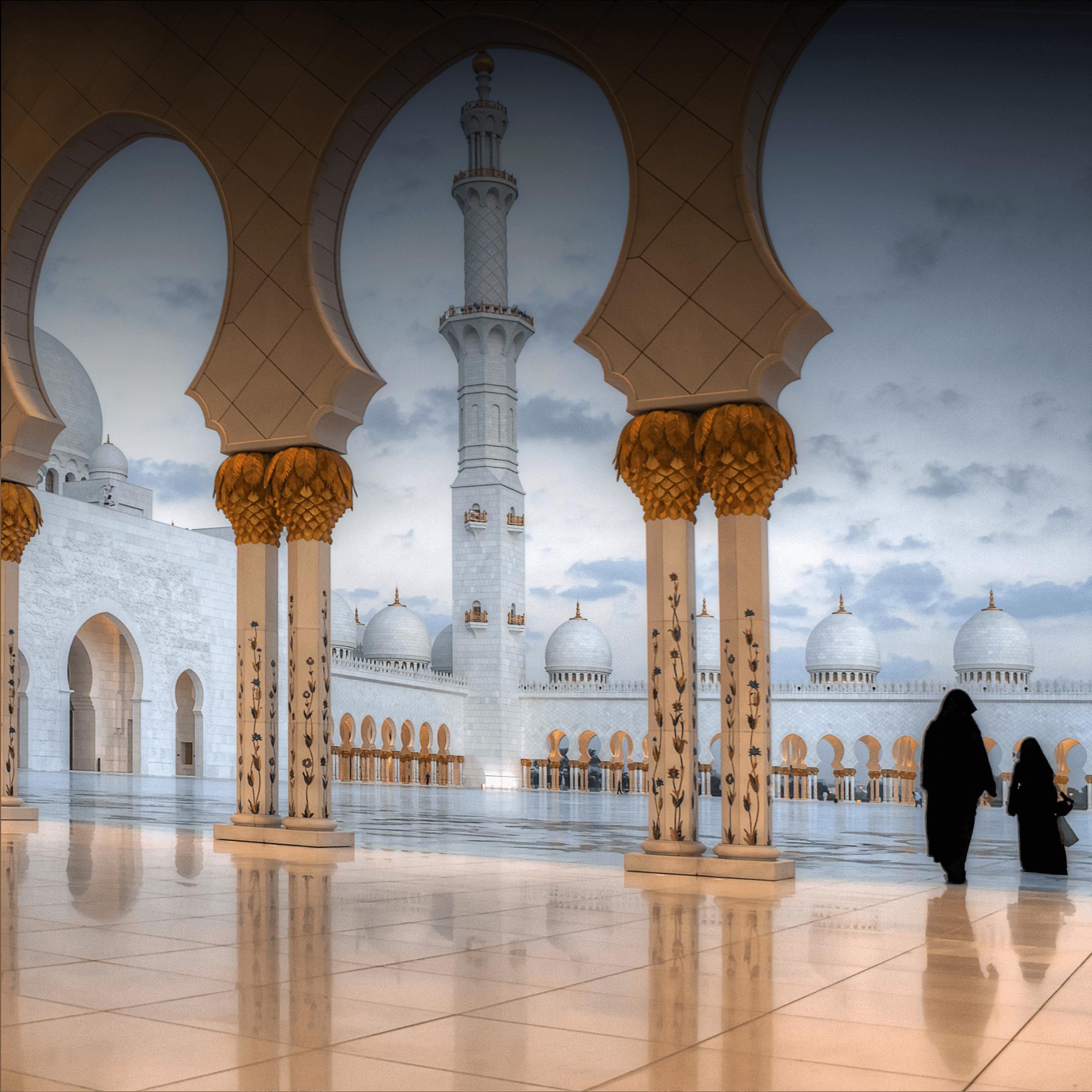 Salaam Gateway Website